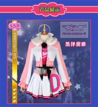 Japanese Lovelive Sunshine Miracle Wave Aqours Kurosawa Dia Cosplay Costume Dance Dress Custom Made Girl Dress