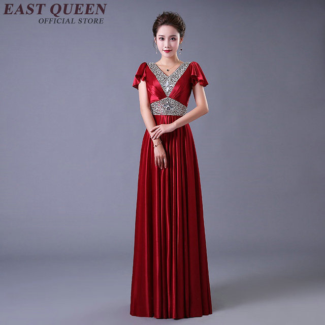 a8c83eed62df Stage costumes for singers chinese folk dance stage dance wear traditional  chinese dress NN0903 C