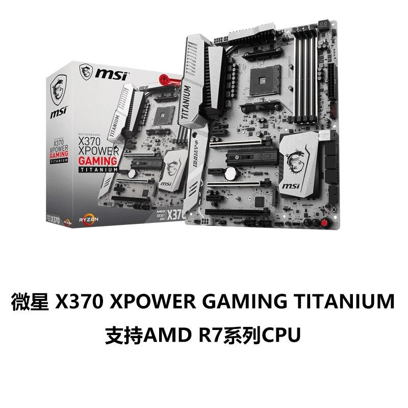 X370 XPOWER GAMING TITANIUM font b motherboard b font R7 series font b computer b font