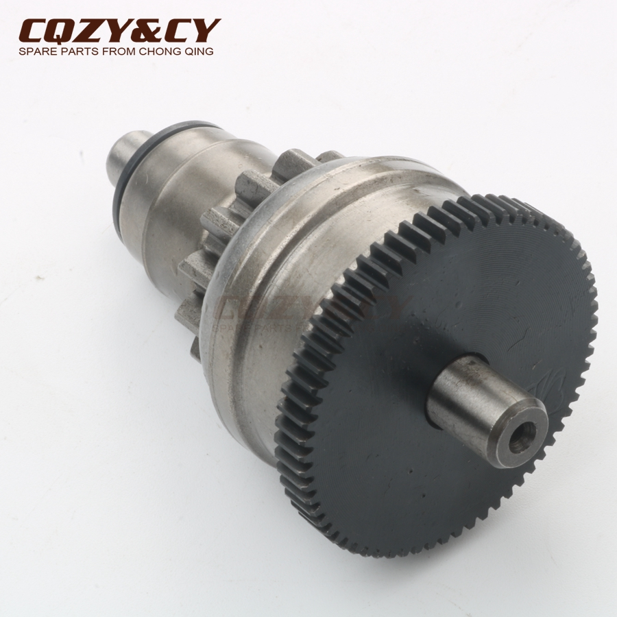 Scooter Electric Starter Gear For Baotian BT49QT 50cc 4-stroke
