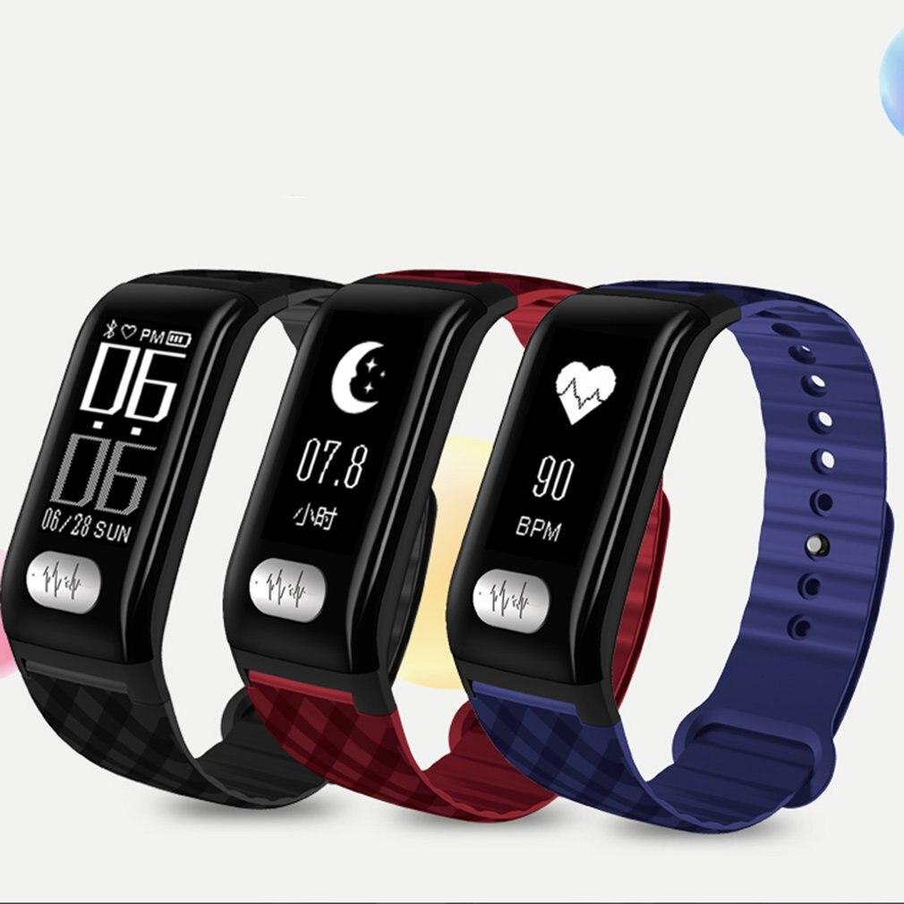 H777plus Smart Bracelet Band 0.96inch Screen Waterproof Heart Rate Monitor EKG(ECG) Breathing Training Sports Smart Watch