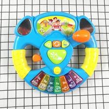קידום צעצוע כלי נגינה לילדים תינוק הגה מוסיקלי פעמון יד פיתוח חינוכיים צעצועי ילדי מתנה DS19