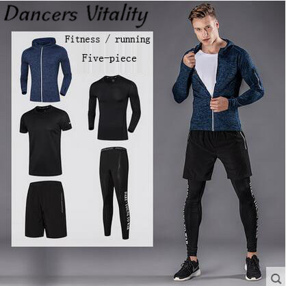 New Vansydical Mens Sport Suit Running Suits 5pcs Men Gym Clothing Workout Sports Suits Basketball Jersey Training Tracksuits цена