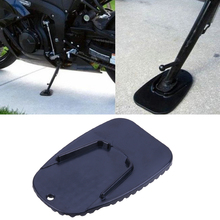 Universal Motorcycle Side Stand Moto Bike Kickstand Plate Pad Non-slip Side Extension Support Plastic Foot Pads