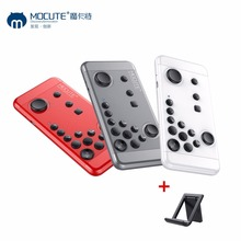 MOCUTE 055 Jogo Gamepad Sem Fio Bluetooth Para Android Telefone Inteligente Caixa de TV Game Pad controlador de Joystick VR PC Gaming Gamer Pad