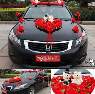 Wedding car decoration Travel Kit-in Artificial & Dried Flowers from ...
