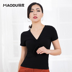 Image 3 - Fashion Modern Ballroom short sleeve Sexy Latin Dance clothes Top for women/female,Tango V neck Costume performance wears MD9202