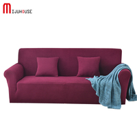 European Thick Fleece Sofa Cover Solid Color Four Seasons All inclusive Set Universal Sofa Dust Cover Elastic Fabric Sofa Towel