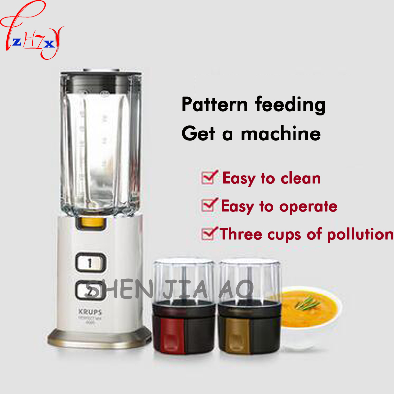 1pc 220V Home mini multi - functional baby food supplement machine mini mixer / dry grinding / meat three - in - one machine