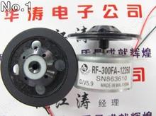 DVD лазерная головка шпинделя мотор RF-300FA-12350 5.9 В двигатель/двигатель(China (Mainland))