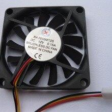 1 шт. Бесщеточный вентилятор охлаждения 13 блейд 7010 S 12 В 70x70x10 мм 3 провода
