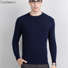 High Grade Men Sweater 2016 New 100% Cashmere Pullovers Winter Warm Jumper O neck Noble Fashion clothes Standard Tops for Male