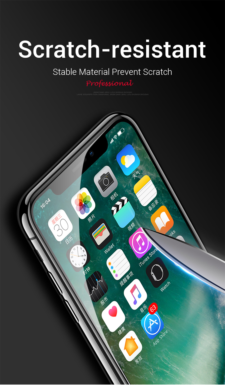 iPhone-X---180607_07