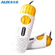 AUX Más Nuevo 220 V 15 W voilet Luz Secador de Zapatos de Secado Dispositivo de zapatos secadora calentador de Deshumidificación Desodorante Olor Herramienta HXQ-KDY03