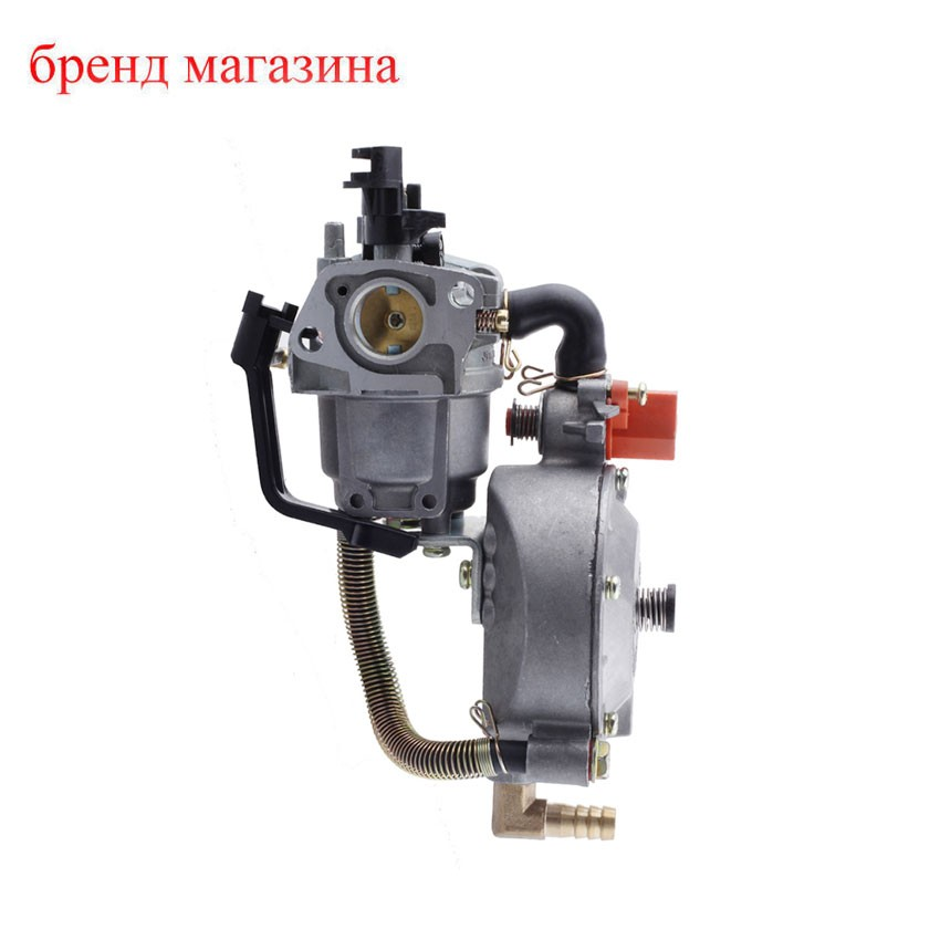 Dual Fuel LPG/NG Conversion Carburetor Carb for 170F GX200 Water Pump Dual Fuel Generator Gasoline Engine Free Shipping