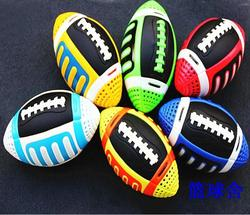 3# American football Top quality Students PU football for Children