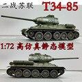 Novo 1/72 escala de brinquedos T34-85 tanque de guerra urss ABS modelo de brinquedo de presente / coleção /