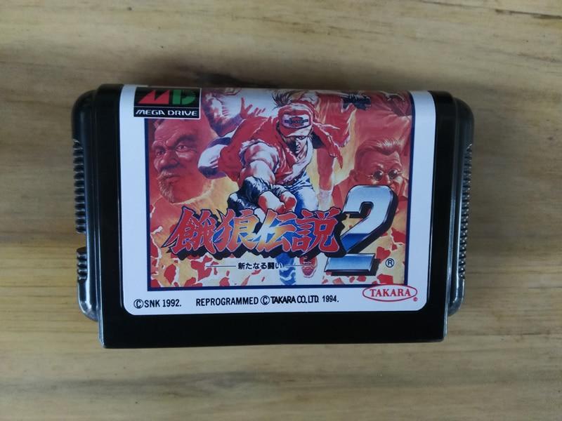 MD Game : Fatal Fury 2 ( Japan Version!! )