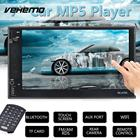 Vehemo 2 Din 7012B Car MP5 Player 7 Inch Touch Screen Auto Car MP5 Video Player Radio Remote Control With Rear View Camera