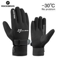 RockBros Winter Windproof Fleece Keep Warm Bike Bicycle Gloves Ultra Thick Silica Gel Anti Slip Anti