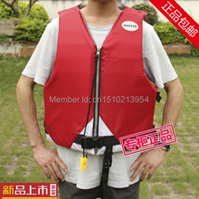Adult Life Vest Life Safety Fishing Clothes Life Jacket Water Sport Survival Suit Outdoor Swimwear Camouflage bearing 40-95kg