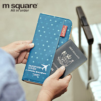 Women Men Fashion Travel Passport Holder Organizer Cover ID Card Bag Passport Wallet Document Pouch Protective