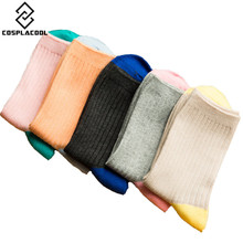 [COSPLACOOL]Warm socks young girls cute cotton socks women calcetines meias conventional funny women socks leg warmers corap