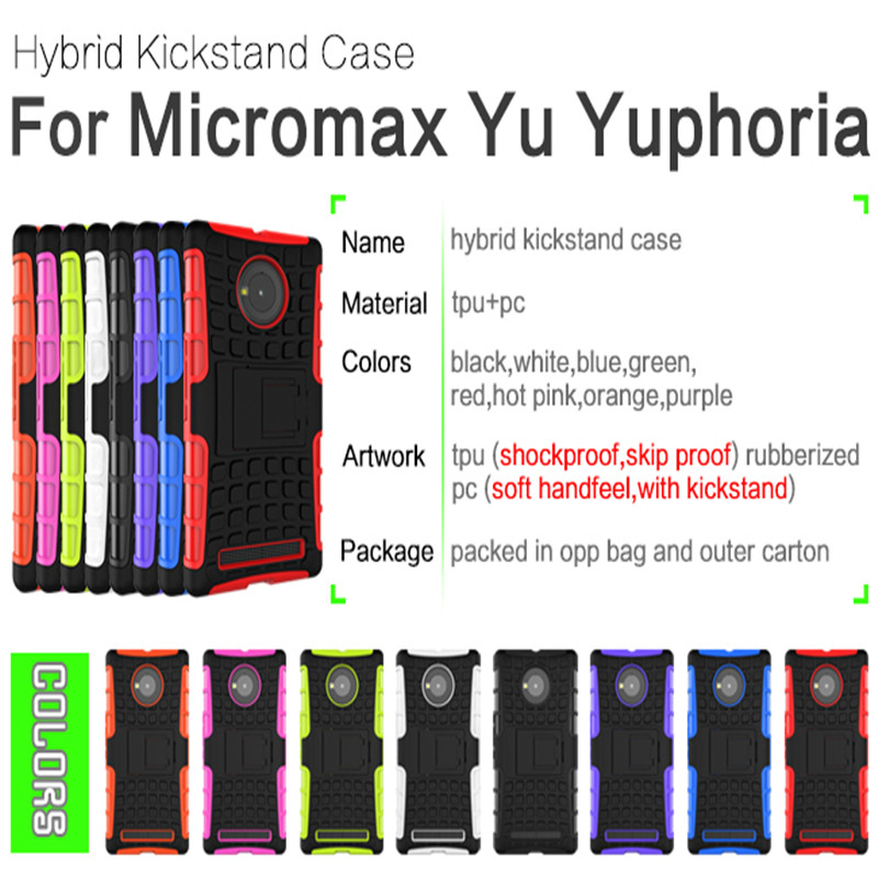 Micromax Yu Yuphoria Case High Quality with holder Protective TPU+Hard Case for Micromax Yu Yuphoria Smartphone