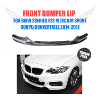Carbon Fiber Front Bumper Lip Spoiler Chin for BMW 2 Series F22 M Tech M Sport Coupe Convertible 2014 2017 Car Styling