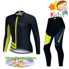 Long Sleeve Winter Fleeced Children's Cycling Jersey Sets Winter Warm Cycling Clothing Road Bike Bicycle Wear for Kid Sportswear цена