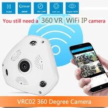 960จุด360 3D VRผ่านกล้องไร้สายกล้องIPเลนส์Fisheyeช่องเสียบการ์ดSD 1.3MPพาโนรามากล้องNight Visionกล้องวงจรปิดเฝ้าระวังกล้องการรักษาความปลอดภัย