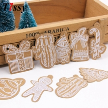 50PCS Christmas Series Kraft Paper Tags Multi Types DIY Crafts Hang Tag With Rope Christmas Party Labels Gift Wrapping Supplies