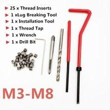 25 pz Auto Blocco Motore Ristabilisce I Danneggiato Strumento di Riparazione Kit M3 M4 M5 M6 M7 M8 Auto Bobina Elicoidale inserire Garage Strumenti