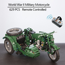 CaDA Remote Control Motorcycle Weapon Military Seires Model Building Blocks Technic Kids Toys Children Gift with original Box