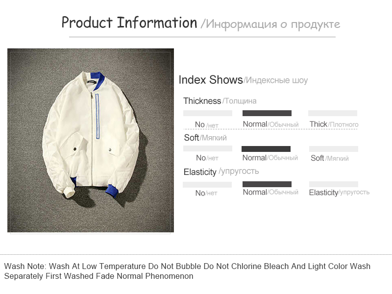 Mens Jacket (1)