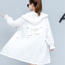 #9010 Korean Women Hooded Loose Jacket Summer Long Sleeve Womens Coat Spring Zipper Casual Flare Sunscreen