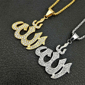 Image 5 - Dropshipping Hip Hop Iced Out Bling Islamic Allah Pendants Necklaces For Women And Men Stainless Steel Muslim Jewelry Wholesale