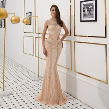 Beauty-Emily Evening gown long nude tulle party dress