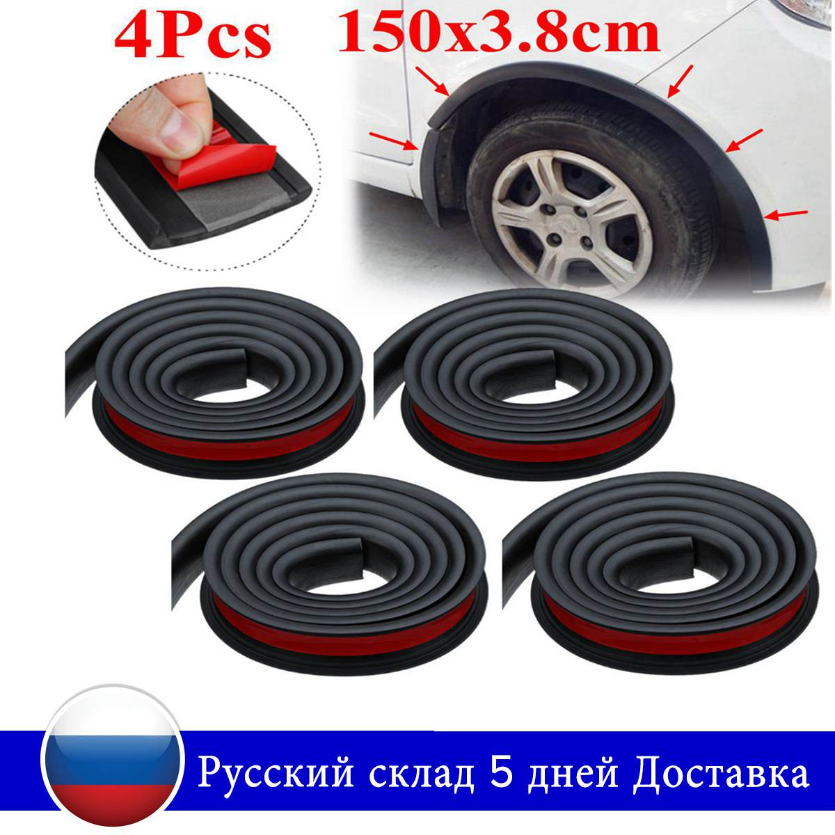 Universal Pair 1.5Mx3.8CM Rubber Car Anti-collision Mudguard Trim Wheel Arch Protection Moldings Wheel Protection Wheel Sticker