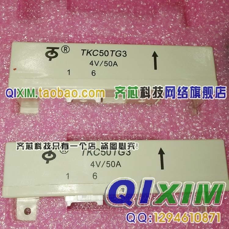 Three phase DC AC TKC50TG3 TKC150TG3 TKC100TG3 TKC200TG3 new mds400a 1600v 400a three phase