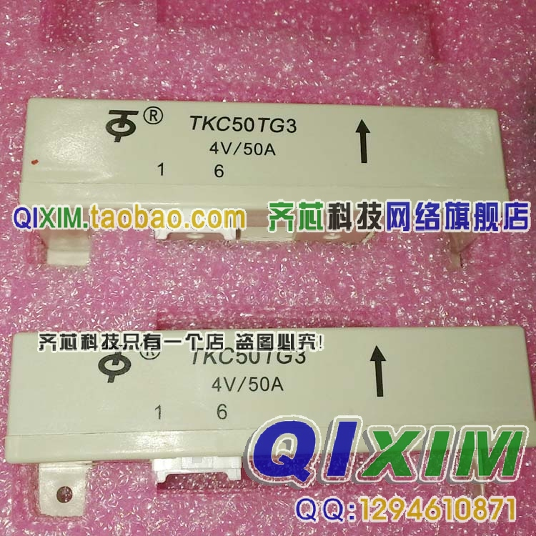 Three phase DC AC TKC50TG3 TKC150TG3 TKC100TG3 TKC200TG3 new saimi skdh145 12 145a 1200v brand new original three phase controlled rectifier bridge module