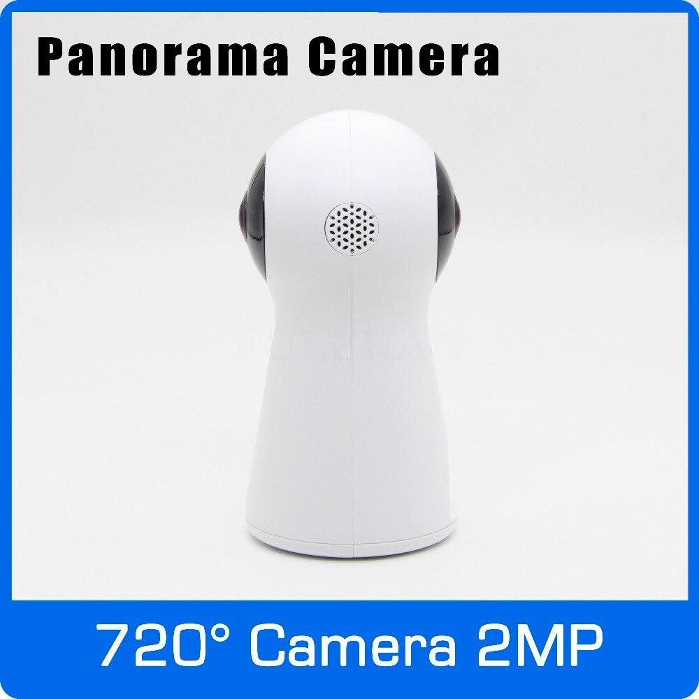 CCTV Security Cameras: July 2017