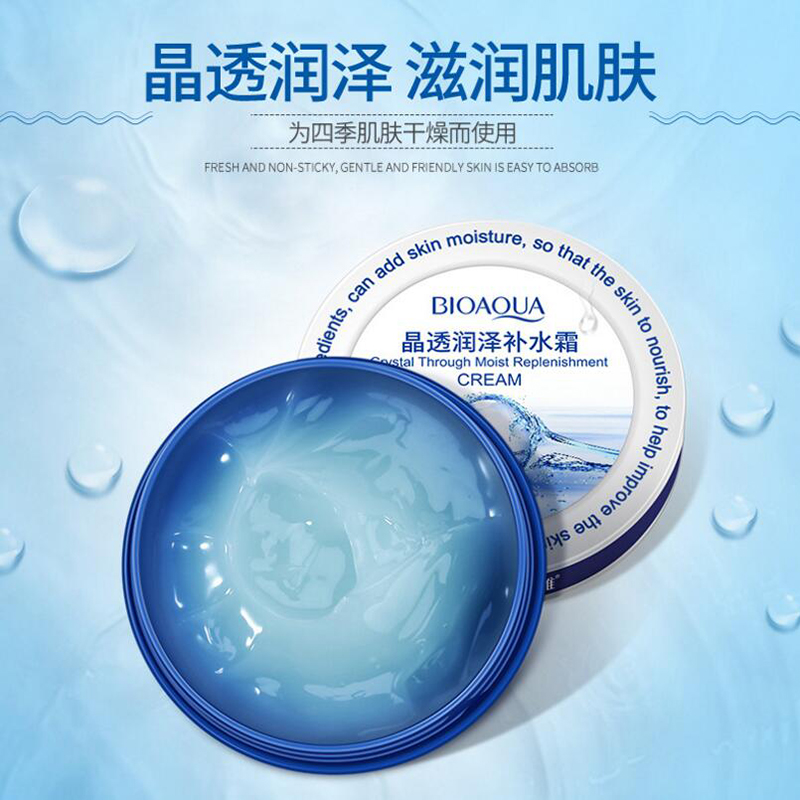 BIOAQUA Face Crystal Moisturizing Face Cream Skin Care Nourish Tight Filling Water Hyaluronic Acid Cream 38g 4