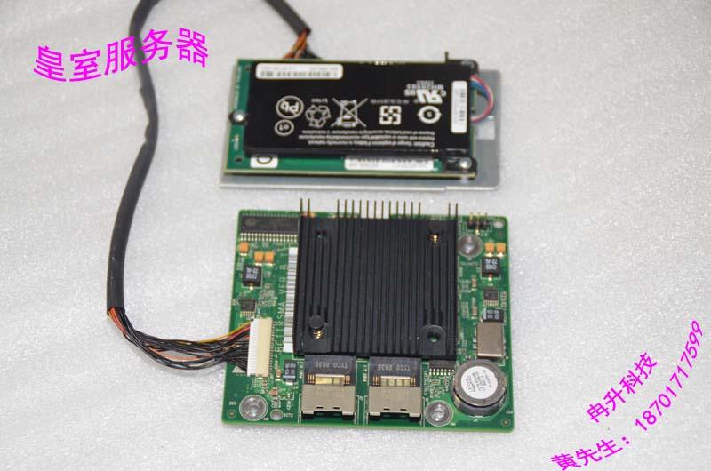 FOR Huawei RH2285 modular LSI1068E array array card motherboard card RAID0/1/10/5