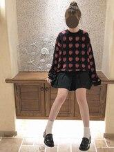 Vintage fresa dulce suéter