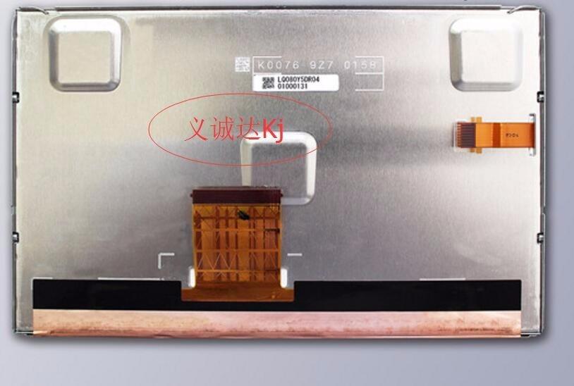 Écran LCD d'origine LQ080Y5DR04 8 pouces 800*480 ML350 S300 monté sur véhicule-in Écrans from Electronique    1