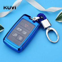 Hight Quality PC+TPU Key Cover Shell Case Holder For Land Rover Range Sport Evoque Velar Discovery 5