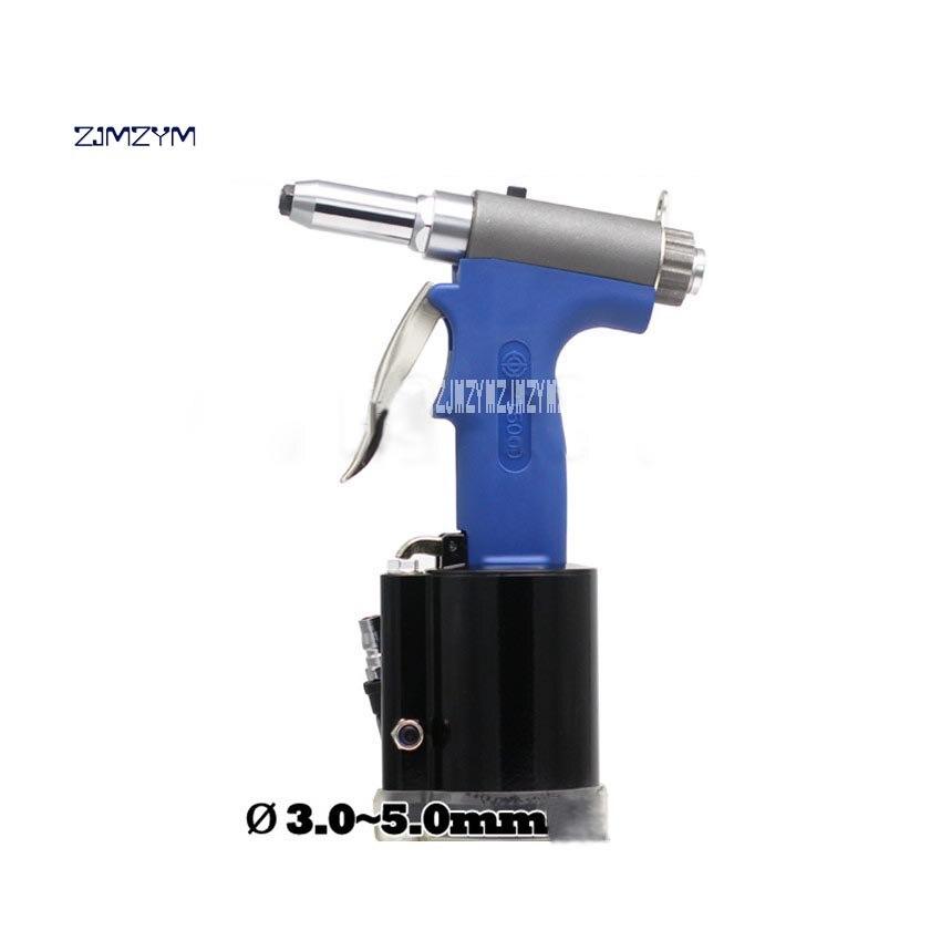 цена на PT5000 Pneumatic Rivet Gun Pull Nail Rivet Machine Blind Rivet Gun for 3-5mm Aluminum/Iron/Stainless Steel Rivet 0.5-0 .7 Mpa