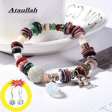 Ataullah Bohemia Natural Stone Crystal Chram Bracelet Shell Bracelets Beads Bangles Handmade Jewelry Gift for Woman BW007NS2(China)