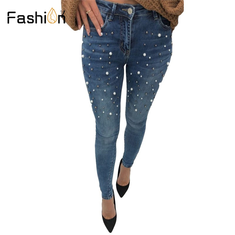 6d6f0340fea Buy pearl jeans girls and get free shipping on AliExpress.com
